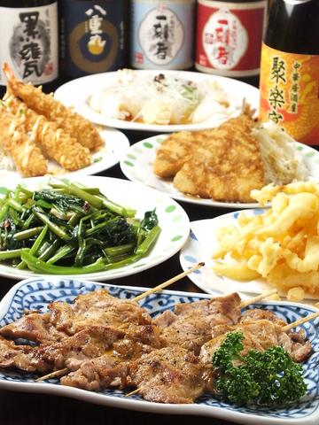 中華居酒屋 聚楽宴
