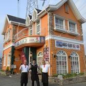 ネパールレストラン スバス 姫路辻井の雰囲気3