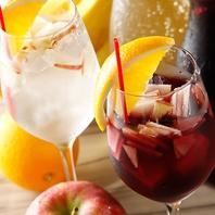 豊富なワインの品揃え◎記念日、女子会、パーティーに♪