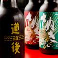 香川・愛媛の各酒造から厳選した日本酒・焼酎の他に地ビール・ワイン・愛媛の良質な果実を使用した様々な果実酒などもご用意しております。+1500円でコース料理に2時間の飲み放題もお付けすることも可能です。