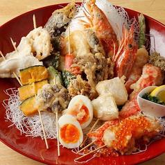串天ぷらと日本酒バル かぐら 大阪福島店のおすすめ料理1