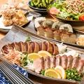 日本酒原価酒場 元祖わら屋 上野御徒町店のおすすめ料理1