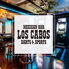 ロスカボス LOSCABOS 池袋本店の写真