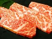 炭火焼肉 炎KICHIのおすすめ料理2