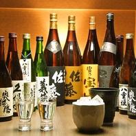 栄で美味しいお酒とお寿司をたのしむならぜひ当店へ!