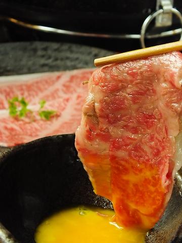 札幌焼肉 ひし丸 すすきの店