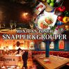 スナッパー&グルーパー SNAPPER&GROUPER