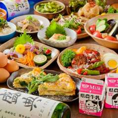 農業高校レストラン 三宮店の特集写真