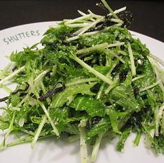 水菜と塩こんぶのチーズサラダ