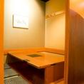 個室は2名様~最大140名様迄利用可能。木を基調とした雰囲気抜群の店内で楽しいひとときをお過ごしください。