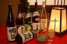 京風創作料理 北山のおすすめポイント3