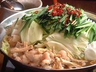 元祖博多醤油味 和牛もつ鍋