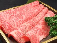 あぶり肉工房西村家 三宮店のおすすめ料理1