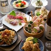 野菜巻き 多呼おどりのおすすめ料理2