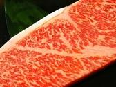 炭火焼肉 炎KICHIのおすすめ料理3
