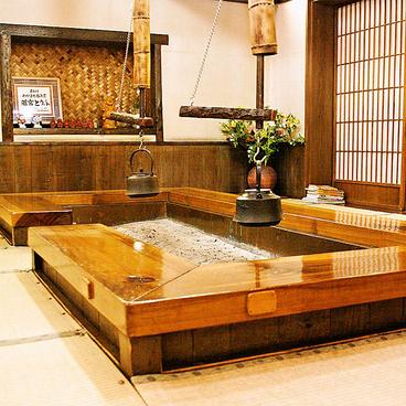 とうふと京風ゆば料理 若宮の雰囲気1