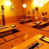 串まる あべのルシアス店の雰囲気3