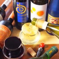 当店のワインは遊び心を取り入れた溢れ盛りワイン♪