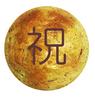 マトリョーシカ 恵比寿店のおすすめポイント3