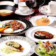 ステーキハウス彩のおすすめ料理1