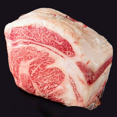 プレミアム神戸牛 リブロース 120g
