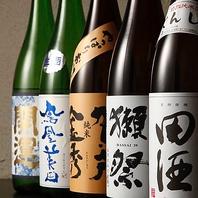 獺祭、田酒の他、厳選された希少な日本酒
