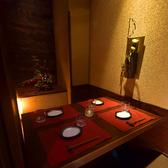 落ち着いた雰囲気の個室が人気です。大人数でもご利用頂けます。