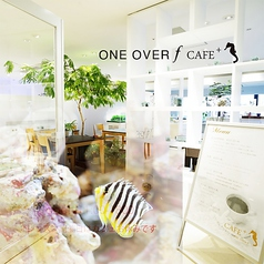 ONE OVER f CAFE +の写真