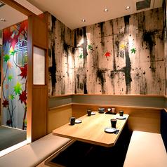 【お座敷個室】2~30名用/掘りごたつ式の扉つき完全個室