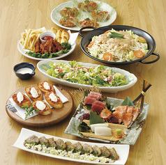 つぼ八 仙台駅前店のおすすめ料理1