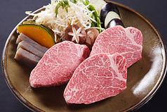 料理メニュー写真特選フィレステーキ 130g(A5)