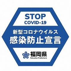 日本料理 祇園 JR九州ステーションホテル小倉のおすすめポイント1
