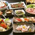 旬の食材、四季を贅沢にお楽しみ下さい。見た目にもこだわり丁寧に仕上げます。