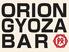 ORION GYOZA BAR オリオンギョウザバー 宇都宮オリオン通り店のロゴ