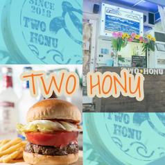 TWO HONUの写真