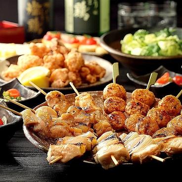 一番どり 青山ツインタワー店のおすすめ料理1
