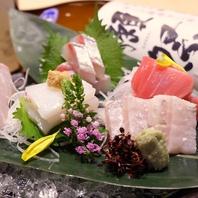 食べ方にも拘りを…日本海の新鮮なお魚をご堪能あれ