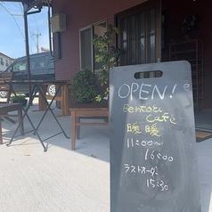 Bento&Cafe 暖暖の写真