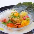 料理メニュー写真スタミナ納豆
