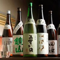 全国各地の日本酒・焼酎を取り揃えています。