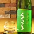 くどき上手(山形県・亀の井酒造)フルーティーで華やかな日本酒。日本酒が苦手な方でも「くどき上手」は飲みやすい!華やかタイプの日本酒として長く愛されています。