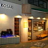 コサリ 東京 KOSARI TOKYOのおすすめポイント3