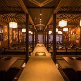 【60~最大100名様個室】100名様の個室は早めのご予約を!会社宴会・サークル・大人数の宴会は『かこみ庵』にお任せ。