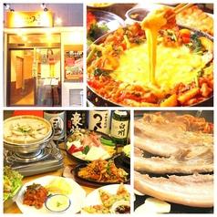 韓国料理 ジョン 情の写真