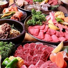 焼肉の牛太 加古川店特集写真1