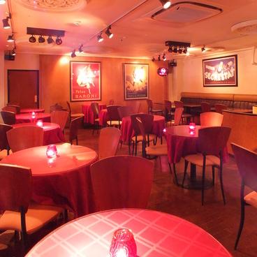 カフェランス Cafe Reimsの雰囲気1