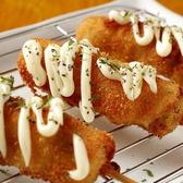 串焼酒場 クシベエのおすすめ料理3