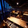 ダイナミックキッチン&バー 燦 SUN 神戸店のおすすめポイント2