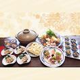 季節に合わせた素材を使用したコース料理は香川と愛媛の郷土料理をお得にお楽しみ頂けます。また+1500円で2時間の飲み放題を付けられ、さらに+500円で地酒も楽しめるプレミアムにグレードアップ可◎