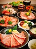 焼肉の牛太 鵤店のおすすめ料理2